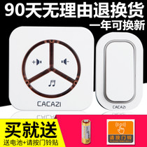 Home wireless doorbell a drag a long-distance exchange remote control electronic bell elderly pager intelligent doorbell