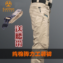 Spring and summer IX7 instructors tactical trousers men slim mare 9 special forces camouflage pants outdoor work pants straight pants for training pants