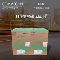 By ticket CommScope CS31CM six cable pure oxygen-free copper gigabit 6 unshielded twisted pair 23awg gray skin cross skeleton 305 meters box security verification