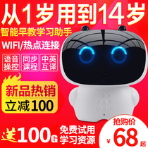 Small white intelligent robot early education high-tech toys dialogue story machine puzzle wifi learning machine 0-12 years old