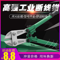 Rebar cut wire pliers cut lock wire wire wire large pliers vigorously clamp to destroy broken wire strong scissors non-hydraulic