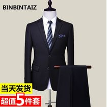 Large size mens Suit Suit business career young people go to work interview suit Groom Groomsmen dress wedding suit