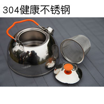 Brother BRS-TS06 outdoor portable stainless steel kettle camping teapot camping coffee pot 0 6L