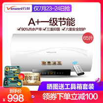 Vanward million and E65-Q3WY10-21 household electric water heater 60-65 liters that is heat storage type speed heat