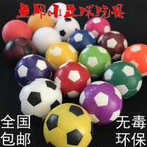 6 anti-falling eyes floating with arowana ball Stingray football submerged small football set toy mini fish tank