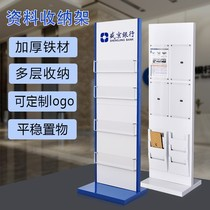 Newspaper folder classification file storage consolidation data frame floor display multi-layer promotional books simple primary school
