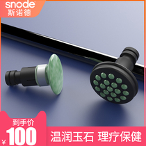 American snold fascia gun professional physiotherapy Jade can be combined with oil massage head zym123