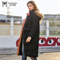 Marma Betty 2018 autumn Winter new duvet long knee winter clothing 2018 new loose big hair collar jacket