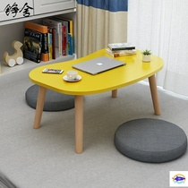 Window table small coffee table simple Japanese window sill carpet table low table solid wood table Nordic tatami coffee table.
