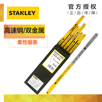 Stanley thick medium fine tooth high speed steel saw blade alloy steel saw blade steel saw blade stainless steel saw blade