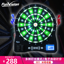 FUN Glow Safety Soft Electronic Score Darts Disc Set Adult Kids Home Fitness Bar Darts Target