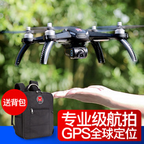 Intelligent GPS positioning Professional UAV high-definition aerial shooting remote control aircraft military adult oversized aircraft model