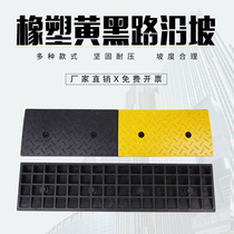 Stair pad slope pad road tooth car uphill pad climbing pad triangle pad Rubber Road along the slope threshold pad