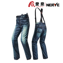 NERVE motorcycle riding jeans male Knight motorcycle motorcycle anti-drop pants winter waterproof warm windproof
