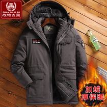 Cotton male middle-aged and elderly winter plus velvet thickening warm dad baggy large size cotton outdoor big cotton-padded jacket Jacket