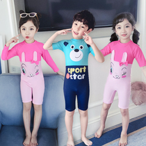 Youyou children swimsuit girl swimsuit swimsuit big small boys and girls cute baby hot spring boy swimwear