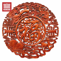 Dongyang wood carving pendant entrance living room background wall camphor wood round blessing Chinese solid wood carving wall decoration