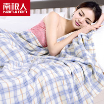 Antarctic cotton towel was Cotton padded towel blanket cotton gauze blanket single double old-fashioned nostalgia