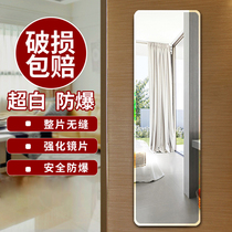 Floor mirror full-length mirror female dressing mirror wall paste simple frameless mirror bedroom wardrobe home wall stickers