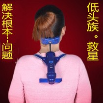 Top top good cervical spine rehabilitation device tractor Protective cervical muscle stretcher massage cervical spine muscle Exercise device