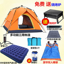 Free boat camel outdoor fully automatic tent 3-4 people camping field 2 double family camping thickened rainproof