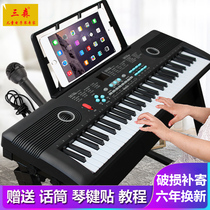 Sanson children 61 key keyboard girl piano beginner enlightenment education baby early education music 3-8 years old gift