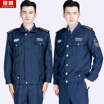 2011 new security service spring and autumn set autumn and winter long-sleeved uniforms men and women property Guard work uniforms