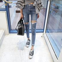 Hole jeans female pants female spring 2019 New feet pants was thin nine points high waist pencil pants Korean summer