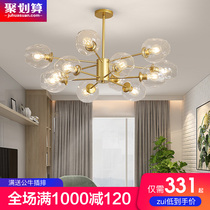 Nordic style molecular lights restaurant lights modern minimalist atmosphere home lighting creative magic beans lamps living room chandeliers
