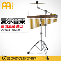 MEINL MYR sound tree chimes beam row Bell percussion CH33 66HF single double row harp studio