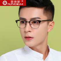 Half-frame myopia glasses frame male Korean version of the tide retro eye frame frame female flat mirror round face personality Art and comfortable