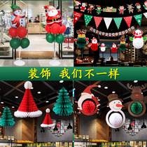 Christmas decorations decoration hanging pull flag hanging flag hanging ornaments pull flower window shop scene layout
