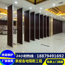 Hotel partition wall Banquet Hall Hotel wall high partition soundproof folding sliding door partition partition wall