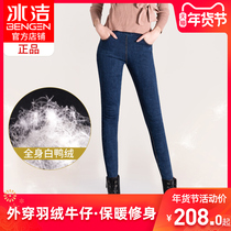 Ice clean down jeans women Winter new high-waisted outer wear thick warm pants was thin white duck down pants cotton pants