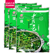 Chongqing authentic dezhuang green color pot bottom material 300g*3 bags of green pepper clear oil spicy seasoning