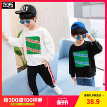 Left West childrens clothing sweater spring 2019 New childrens long-sleeved shirt in the big boy spring and autumn Korean version of the tide