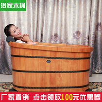Bath high-grade imported Thai Oak Adult barrel bath bucket bath barrel bilateral thickening increase customizable
