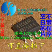 ST 93C86W6 M93C86-WMN6TP SOP8 foot new storage chip can be imported instead of burning