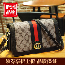 Bag Summer small fresh 2019 the latest version of the high sense of Messenger wild foreign leather handbags red packet tide