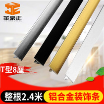 Aluminum T8 aluminum black gold and silver fill edge door with decorative door slab line waist line seal edge.