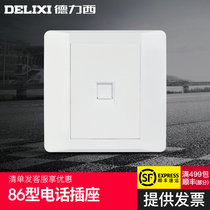Delixi switch socket telephone socket panel 86 type household two-core white telephone line socket interface Jack