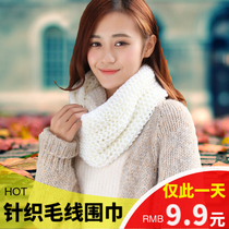 Korean version of the winter warm fur collar female Korean students knitted wool wild collar scarf collar thickening