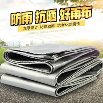 Canvas sunshade outdoor insulation curtain sun roof insulation thickening household light reflective front glass room tarpaulin