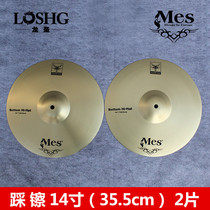 MES cymbal drumming drumsmith brass alloy single Hi-Hat two-piece hi-hat 14-inch 2-piece cymbal