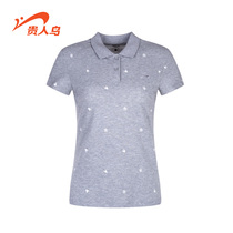 Clearance elegant bird female short-sleeved T-shirt summer New lapel fashion sports shirt female knit micro-collar half-sleeved white