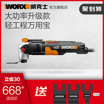 Wx681 polishing trimming cutting machine grinding polishing machine woodworking power tools