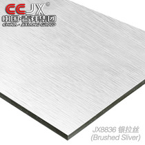 Shanghai auspicious aluminum plate 3mm15 wire silver brushed aluminum plate door head Wall background wall hanging aluminum plate