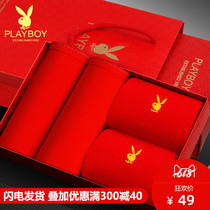 Playboy ladies panties triangle pants Nathaniel cotton red panties women married ladies underwear