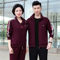 2019 autumn new middle-aged sports suit Cotton three-piece couple sportswear father and mother set Group purchase