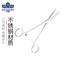 Han Ding stainless steel hook pliers large elbow decoupling device curved mouth hemostat fishing tackle fishing supplies Road sub-clamp